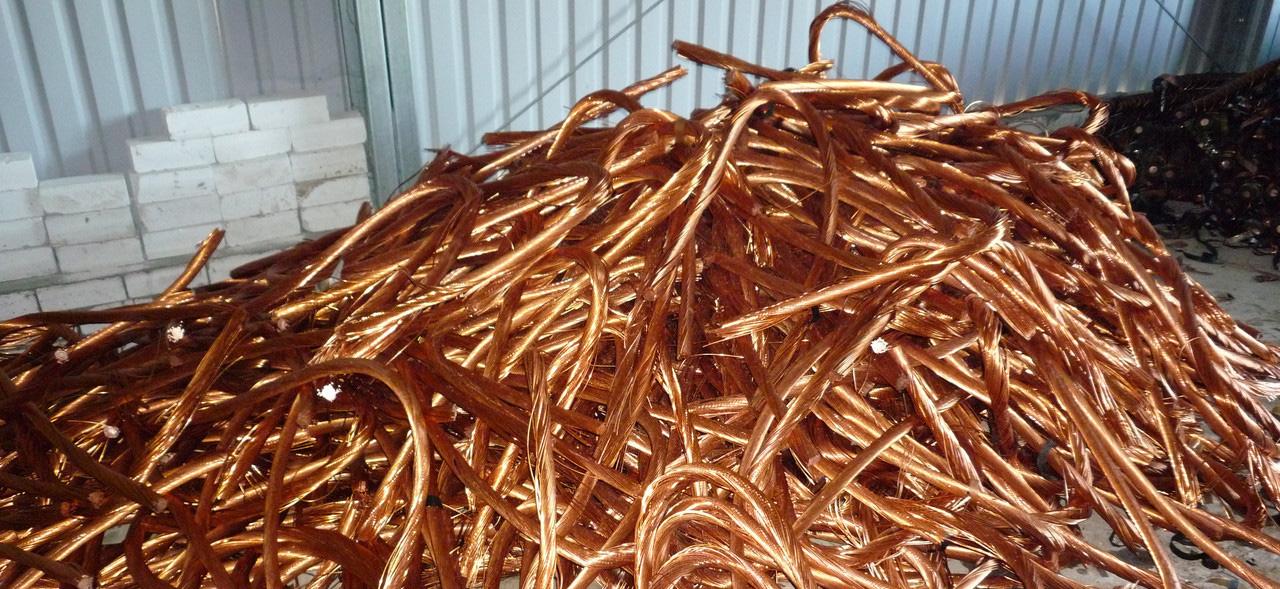 Сдать медь в сыктывкаре цена пункт приема цветного металла кировский район